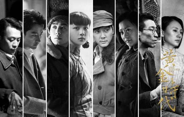 《黄金时代》代表香港冲击奥斯卡 观影手册出炉