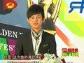 视频:第八届金鹰电视节启动 曹颖将抱孕参加颁奖礼