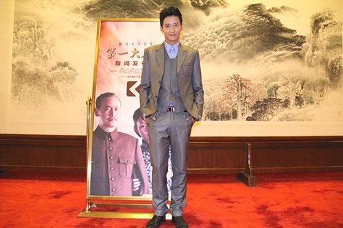 张峻宁《第一大总统》发布会 演不一样的蒋介石