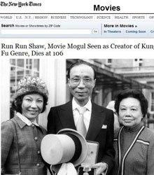 纽约时报:邵逸夫的善举未能延及美国