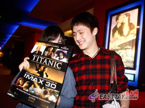 3D版《泰坦尼克号》沪上公映 影迷凌晨排队追捧