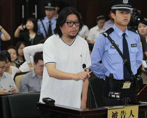 高晓松酒驾案:判危险驾驶拘役六个月 罚款四千