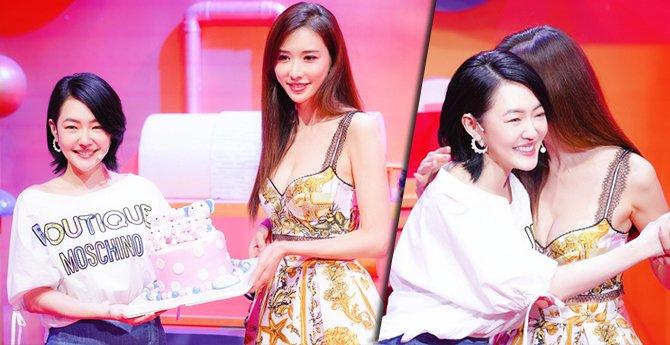 林志玲拥抱献蛋糕为小S庆生 美裙成功抢镜
