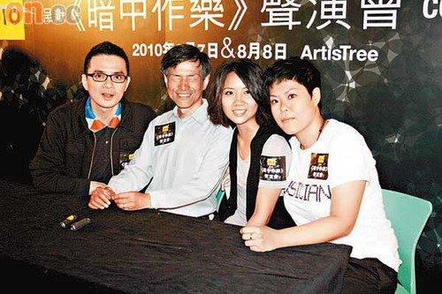 陈志云私人理由临时缺席 慈善活动无线仍审核严