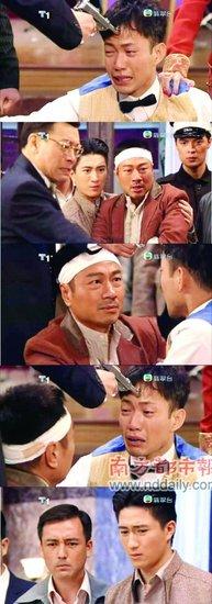 TVB《义海豪情》热播 配角敖嘉年哭戏抢镜