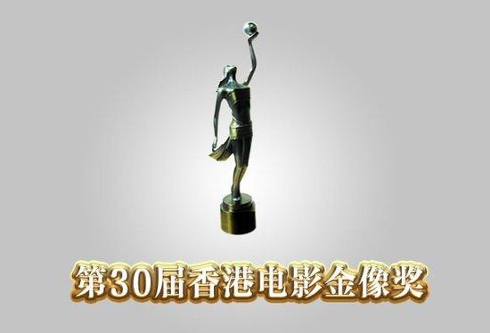 香港电影金像奖组委会宣布司仪名单 众星云集