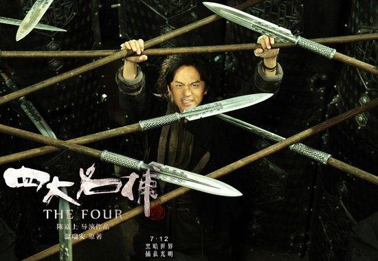 2012最新《四大名捕》高清1280迅雷下载