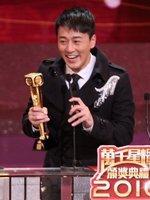 林峰获TVB.COM人气大奖