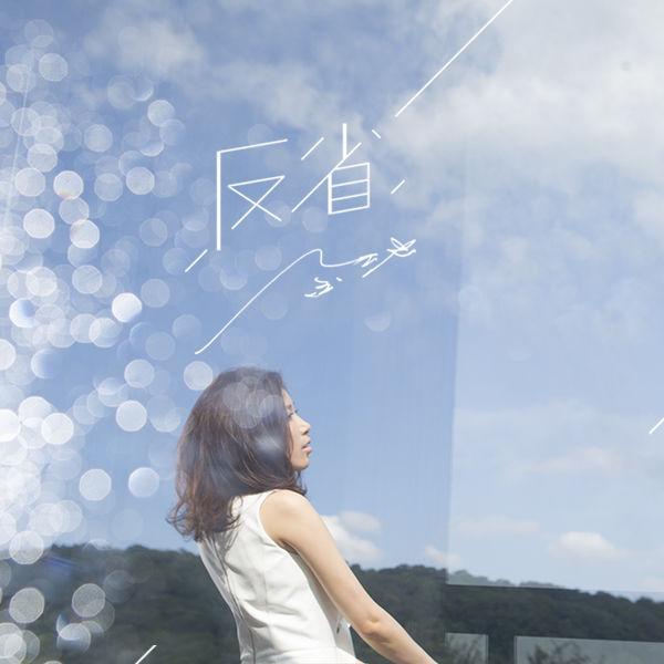 金池演唱会预热曲《反省》 合作音乐人陈小霞