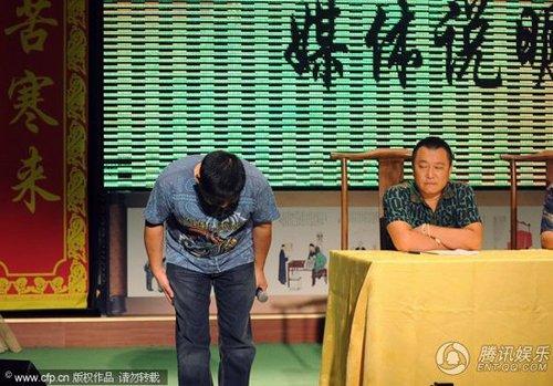 郭德纲就8月份弟子打人风波向公众及北京台道歉