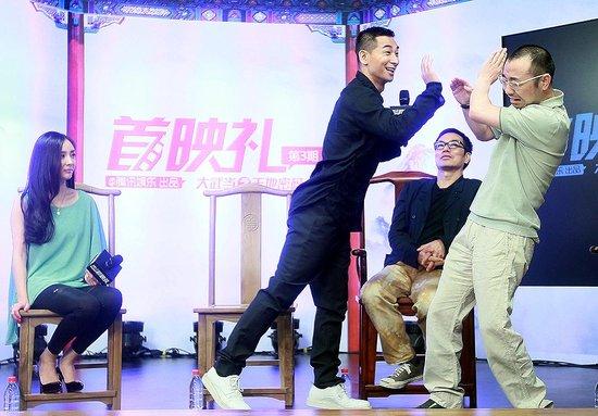 """赵文卓亮出真功夫 刘仪伟""""找打""""变服帖"""