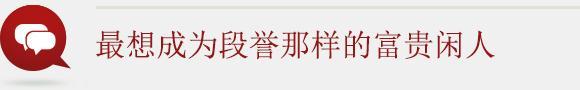 赵又廷:你们姑父聊了人生,高能!聊了圆圆,高甜!