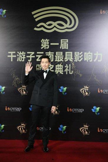 关之琳钟楚红等群星闪耀云南最具影响力颁奖礼