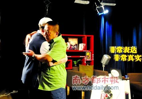 专访冯小刚:我当不了大师 与何东一抱泯恩仇