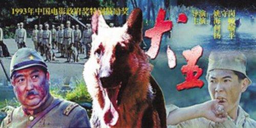 《犬王》导演为求真实炸死军犬 明星斥其太过分
