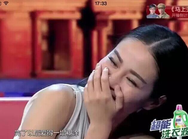拜尔娜的男朋友-叶璇泄露男友脚踏N条船 为何遇渣男的总是她图片