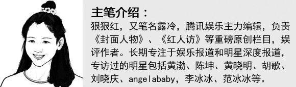 徐静蕾:都散了吧,她身上已没了新故事