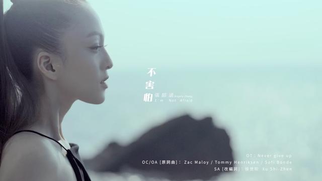 张韶涵强势回归歌坛 新专辑满满正能量陪伴歌迷