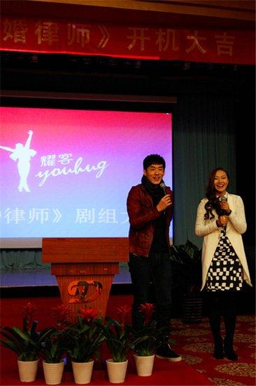 """《离婚律师》北京开机 刘欢挑战喜剧""""有点坏"""""""