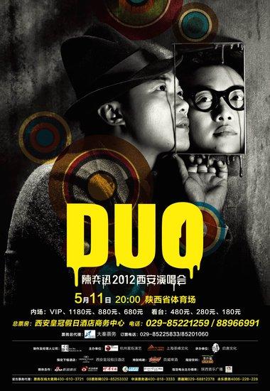 DUO陈奕迅西安演唱会5月将上演 首次西安开唱