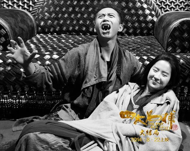 《四大名捕大结局》3日破亿 成刘亦菲庆生贺礼