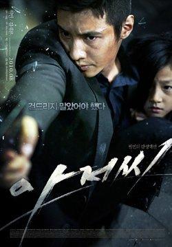 韩国票房:《大叔》元彬扬威 力压好莱坞三大片