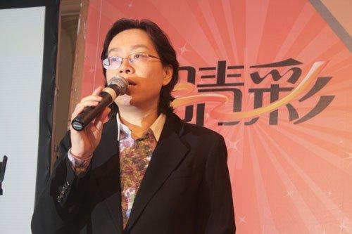 中广传播透露CMMB五年目标:发展1亿基础用户