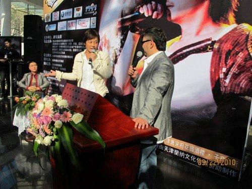 王杰出席发布会 坦言天津个唱绝不是最后演出