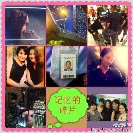 腾讯娱乐关注上海电视节 众星赞李娜为国争光