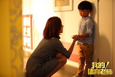 《我的体育老师》热播 刘煜宸完美演绎小马瑙