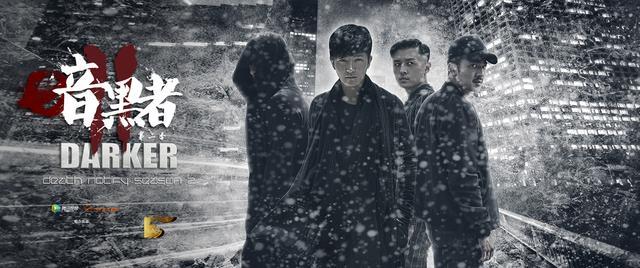 《暗黑者2》最新海报曝光