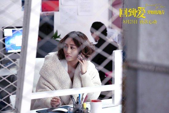 """《回到爱开始的地方》刘芸为刘诗诗献计""""挑男人"""""""