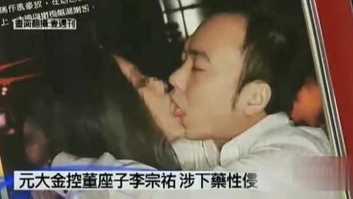 台版艳照门60女星中枪 拍性爱光碟数量超陈冠希