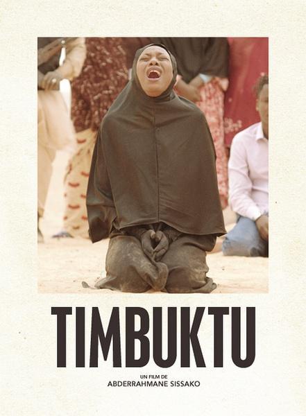 《廷巴克图》海报