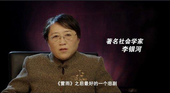 《万箭穿心》口碑版预告片 崔健李银河倪萍盛赞