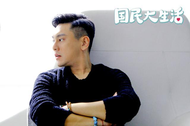 《国民大生活》袁姗姗事业受挫 剧组追梦获希望