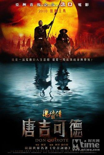 2010华语电影百花齐放 秋冬档必看大片前瞻