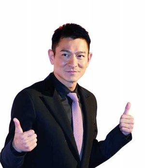 刘德华可能会在下月粉丝聚会时公布爱女照片