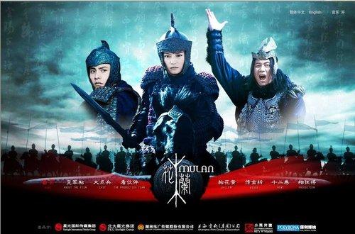 韩国票房:《大叔》五连冠 《盗梦》创年度纪录