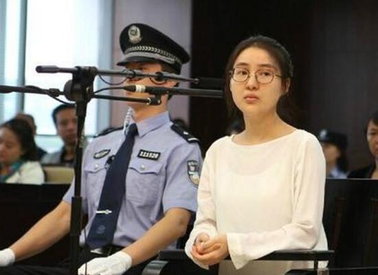 郭美美判决生效 判处有期徒刑5年