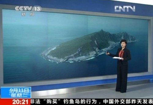 中央电视台3个频道将连续3天停播日企广告