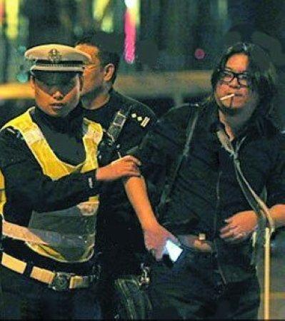 高晓松涉嫌危险驾驶罪 或将被刑拘至少4个月