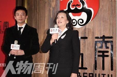 张兰回应移民 若非公司上市谁不愿当中国人