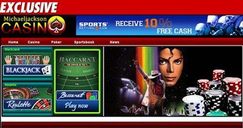 杰克逊形象遭赌博公司盗用 成网络赌场代言人