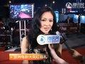 第五届亚洲电影大奖现场视频:章子怡