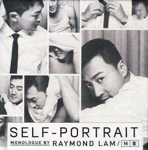 林峰《Self-Portrait》:换换班底果然很快乐!