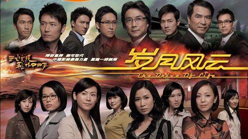 电视国王邵逸夫的TVB风云:半个世纪星起云落