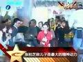 视频:张柏芝称儿子是最大的精神动力