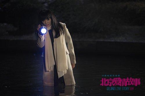 杨幂高歌《爱情爱情》 《北爱》版MV抢先试听
