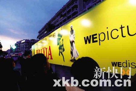 华语片抢滩戛纳 电影零参赛海报满街晒(图)